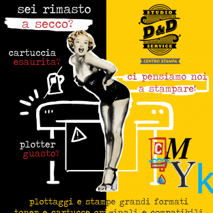 05-plotter-guasto-collage_pop